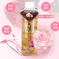Золотой тоник Porscee 360° Rose Gold Petals 500ml