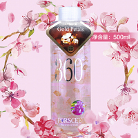 Золотой тоник Porscee 360° Prunus Golden Lotion 500ml